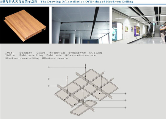 China 0.4-2.0mm Thickness Acoustic Ceiling Baffles , Metal False Ceilings Heat Insulation supplier
