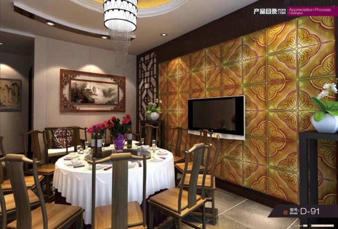 PVC leather Wall Panel for interior wall decoration