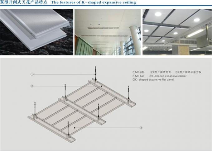 Hospital Metal Baffle Ceiling With Sound Reduction Material A-1006